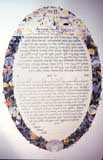 Oval Jerusalem ketubah with papercut border