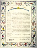 Cherubim Ketubah with papercut border