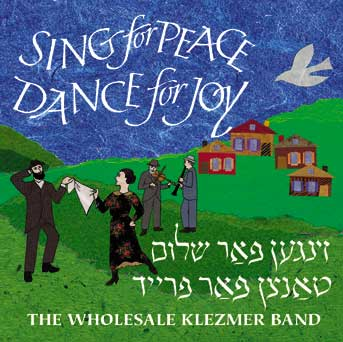 Sing for Peace, Dance for Joy